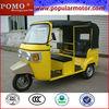 2013 Hot Cheap Popular Bajaj 150cc Motorized Passenger Tricycle
