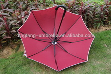 Promotional new umbrellas animation