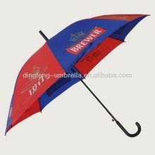 High quality fashion straight sun baby stroller umbrella