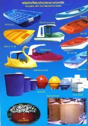 Fiberglass Boat,
