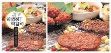 Korean BBQ steak