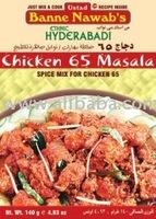 Ustad Banne Nawab Chicken 65