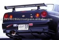 exhaust system N1+<Premium> BNR34 muffler