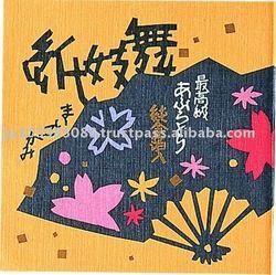 ABURATORI-GAMI (Oil Blotting Paper/ Oil Absorbent Paper)
