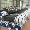 seamless steel pipe/tube alibaba website low and medium pressure boiler tube