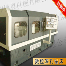 New good quality low price ZK2102A plus 2 Double spindle CNC deep hole drilling machine