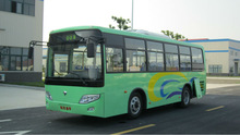 mini city bus SGK6850GK05
