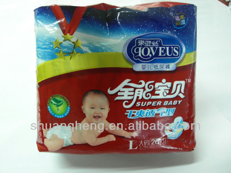 quality diapers star diapers - photo #6