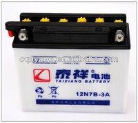 good quality motorcycle battery/street bike Wholesales 12V 7AH (12N7B-3A))