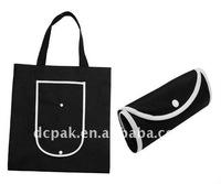 2011 new sublimation pet non woven bag