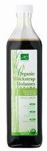 Organic Blackstrap Molasses - www.organic-emall.com