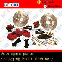 High quality full set of ceramics car brake parts for BUICK Regal