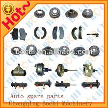 China best saling full set of high performance brake caliper repair kit
