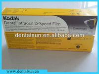 Dental X Ray Film D speed/industrial x ray film