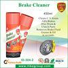 ilike aerosol brake cleaner (RHOS,REACH,SGS)