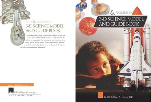 modelo y guía turística tridimensionales de la ciencia