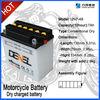 12V 7AH Motorcycle Battery,lead acid battery terminal