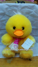 Cheap promotion sale yellow musical duck for vending machine