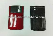 OEM BlackBerry Curve 8350i Battery Door