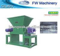 twin shaft shredder/plastic shredding machine/green waste shredder