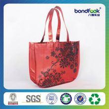 Best Sell custom made paper shopping bag printing