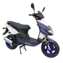 Motorcycle EEC Yy50qt-6