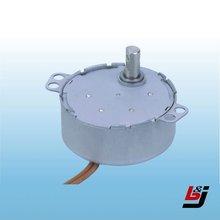 220V Fan motor