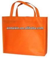 Handy carry luxury 80gsm blank non woven folding shopping bag