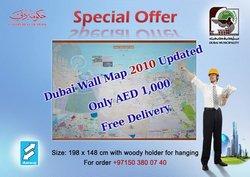 Dubai Wall Map