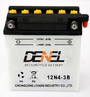 british 12v autobike storage battery /motorcyce battery supplier