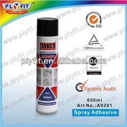 leather spray adhesive glue