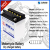 12N12A-3A motorcycle battery (Acid type) for three wheel electric scooter