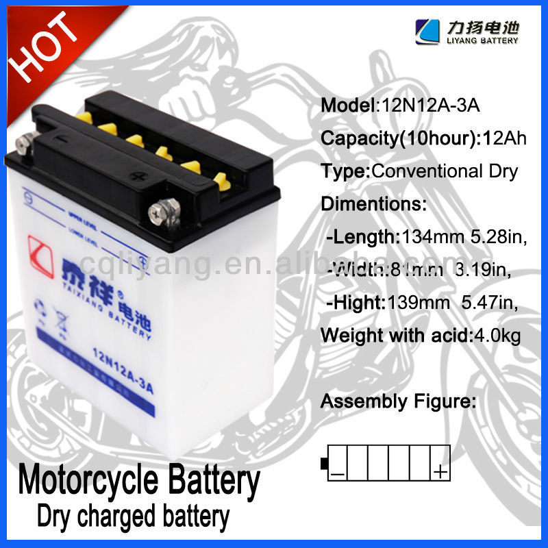12N12A-3A motorcycle battery (Acid type) for used scooters italy