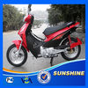 SX110-5D China Made Powerful Gas Motorcycle 110CC