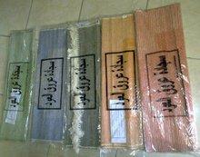 Sejadah akar wangi ( Pray Rug made from vetiver )