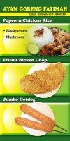 Taiwan Chicken Chop