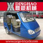 China New motorized zongshen engine lifan kits bajaj ltd