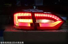 Volkswagen JETTA LED rear light 2012 (ISO9001&TS16949)