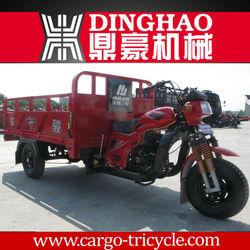 China New motorized zongshen engine lifan kits three-wheel motor