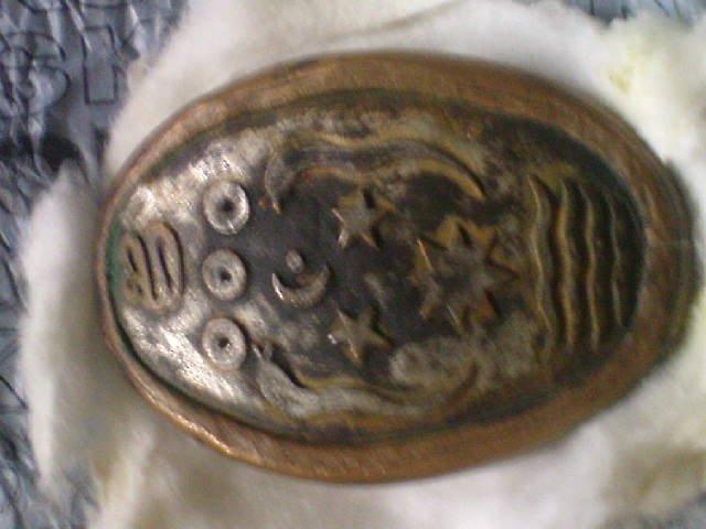 lebba coin 1616 EAST INDIA COMPANY