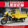 rickshaw bikes/reverse trike motorcycles/cargo box tricycle