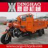 2013 New motorized zongshen engine lifan kits yamaha tricycle motorcycles