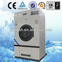 LJ 15-100kg Hospital Drying Machine(low noise, low dirt)