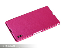 USAMS pink starry series for sony xperia s book case
