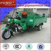 2013 New Popular Hot Selling Cargo 250cc Trike Chopper Three Wheel Motorcycle