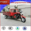 2013 Hot Selling New Popular Cargo Four Wheel Tricycle For Sale In Philippines