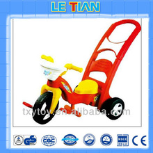 Colorful!!! Toy Car LT-2167G