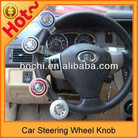 Hotsale of steering wheel knob for sale