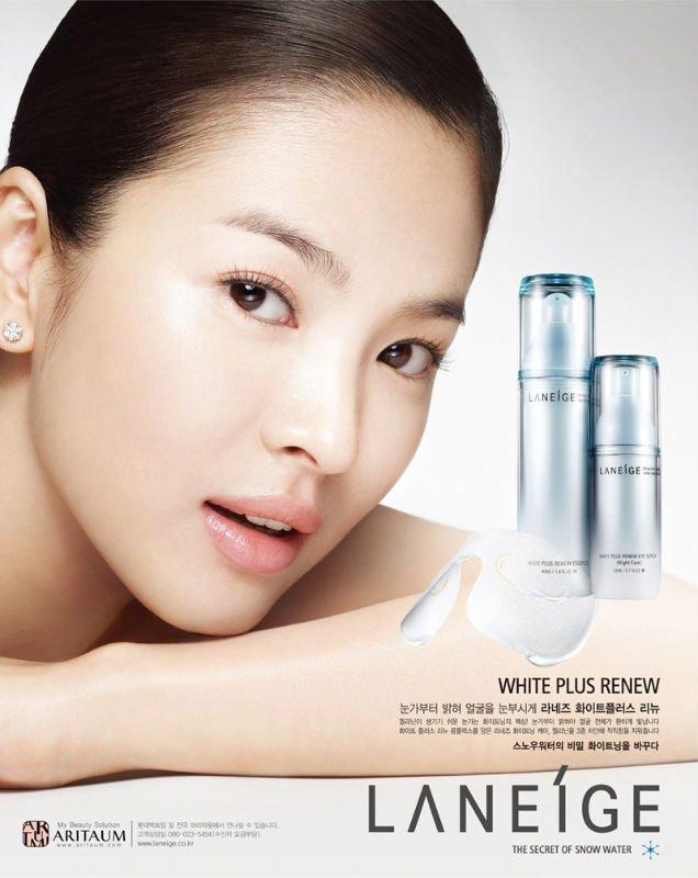 Makeup Product Photos Care And Makeup Products