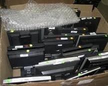used LCD minitors